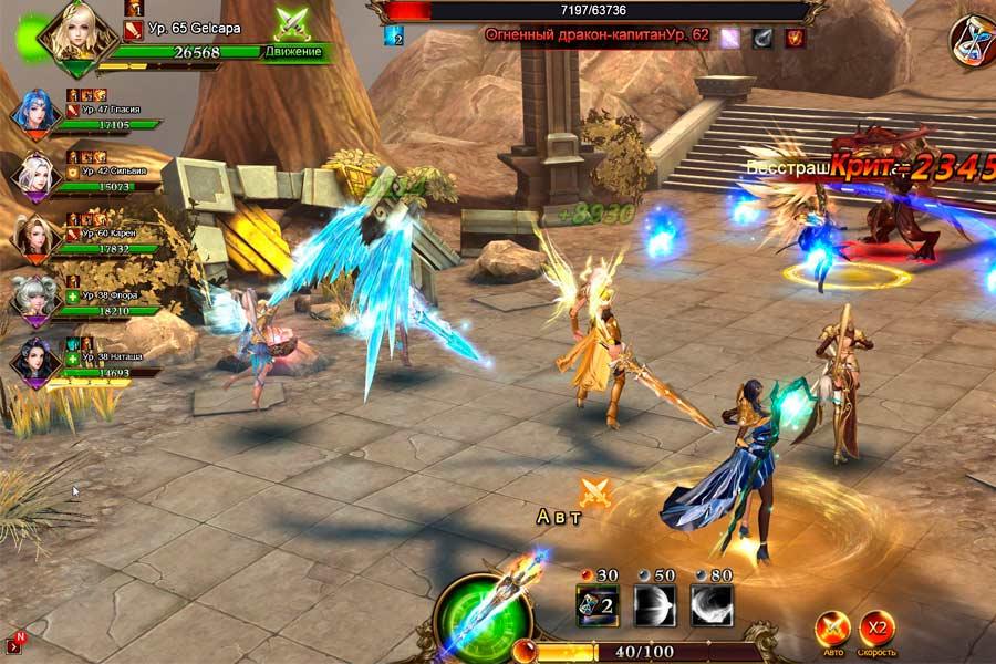 Лига Шторма играть онлайн